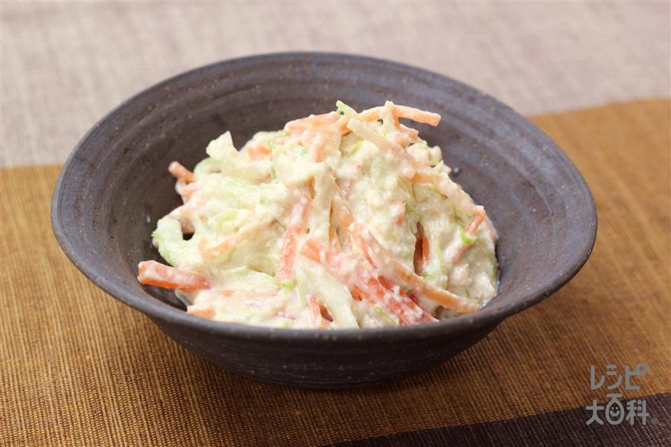 白和えサラダ(キャベツのせん切り+にんじんを使ったレシピ)