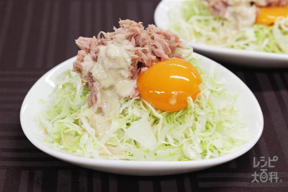 ツナユッケ(ツナ缶+キャベツのせん切りを使ったレシピ)