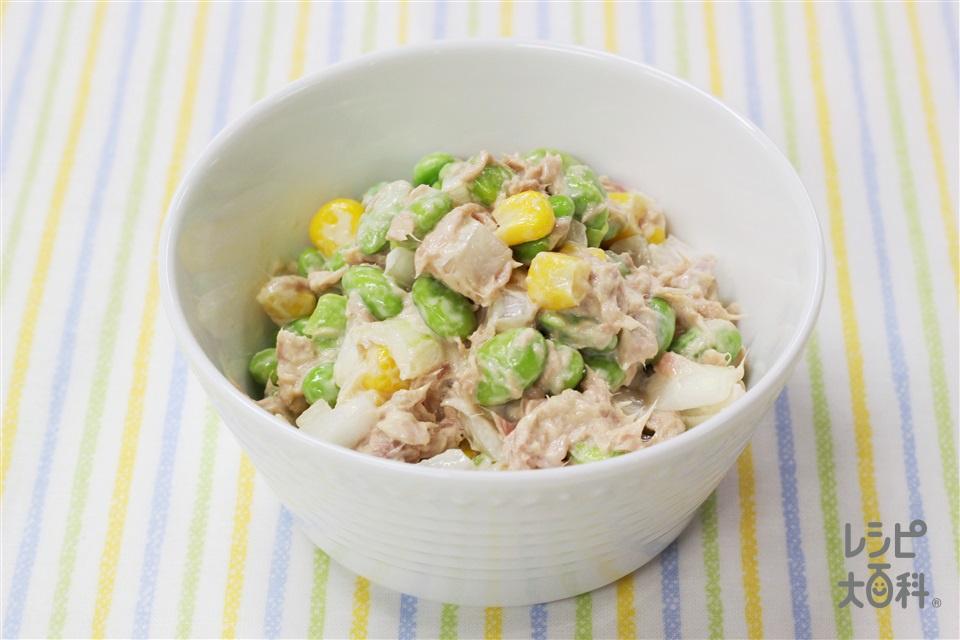 枝豆のツナマヨサラダ(ゆで枝豆(さやから出したもの)+ツナ缶を使ったレシピ)