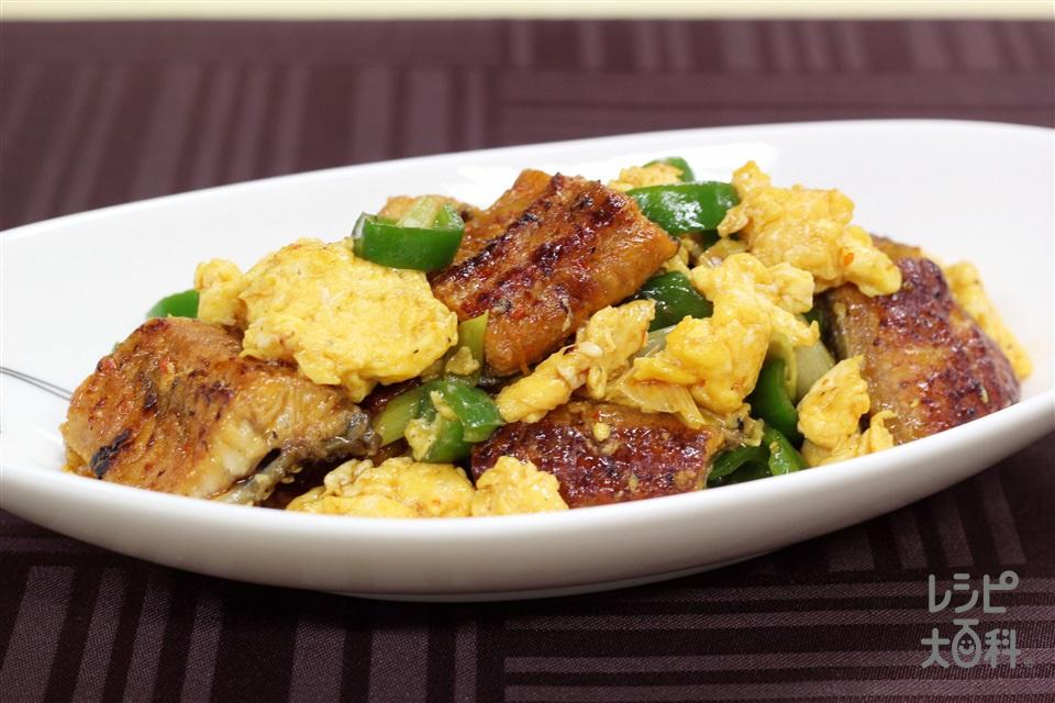 うなぎと卵のピリ辛炒め(うなぎのかば焼き+卵を使ったレシピ)