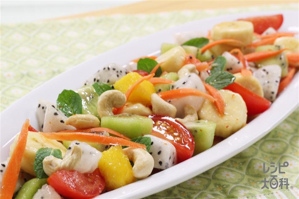 タイ風ミックスフルーツサラダ(ソム・タム・ポラマイ)(キウイ+バナナを使ったレシピ)