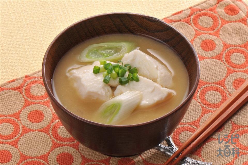 ざる豆腐のみそ汁(ザル豆腐+長ねぎを使ったレシピ)