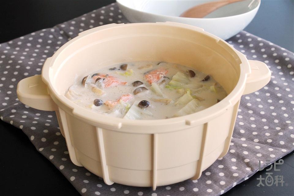 ~電子レンジ専用圧力鍋で~鮭の和風シチュー(さけ+牛乳を使ったレシピ)