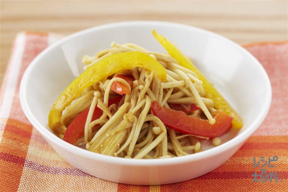 えのきとパプリカのカレー炒め(えのきだけ+パプリカ(赤)を使ったレシピ)