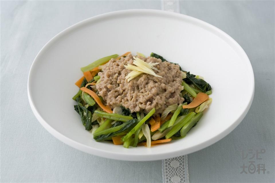 小松菜の肉みそあん(小松菜+にんじんを使ったレシピ)