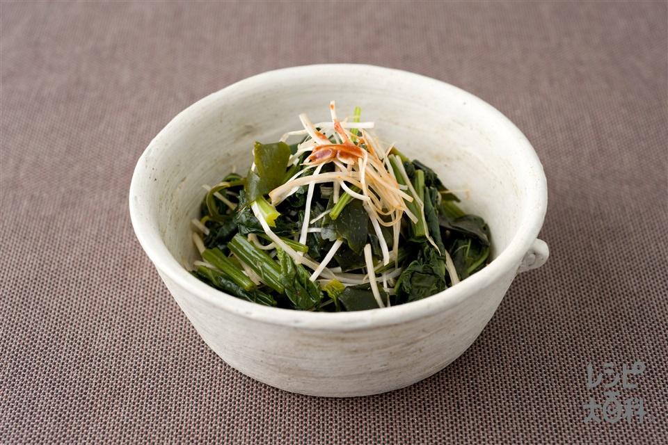 ほうれん草の中華あえ(ほうれん草+乾燥カットわかめを使ったレシピ)
