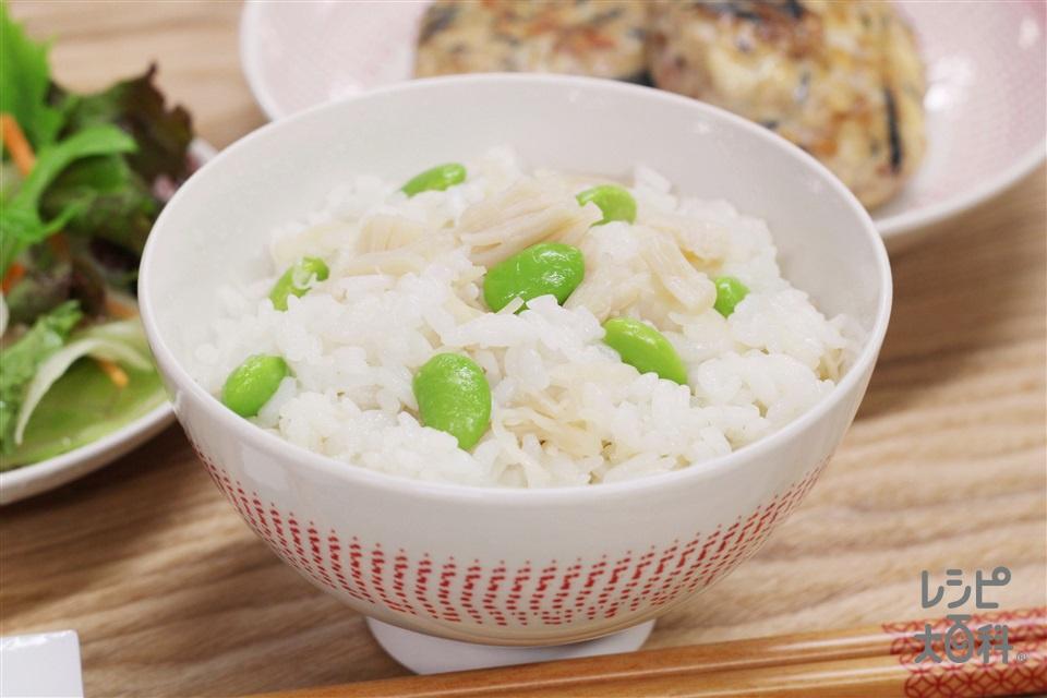ほたてと枝豆の混ぜごはん(帆立貝柱の水煮缶+温かいご飯を使ったレシピ)