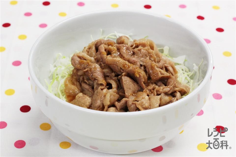 豚バラ肉のしょうが焼き丼(豚バラ薄切り肉+ご飯を使ったレシピ)