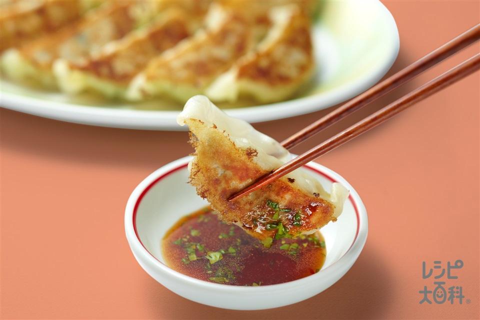焼きギョーザ ピリ辛豆板醤ダレ(香菜+を使ったレシピ)