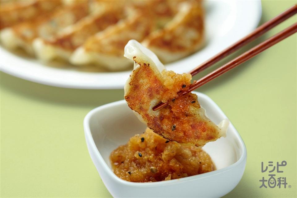 焼きギョーザ おろしポン酢ダレ(味の素冷凍食品KK「ギョーザ」+A大根おろしを使ったレシピ)