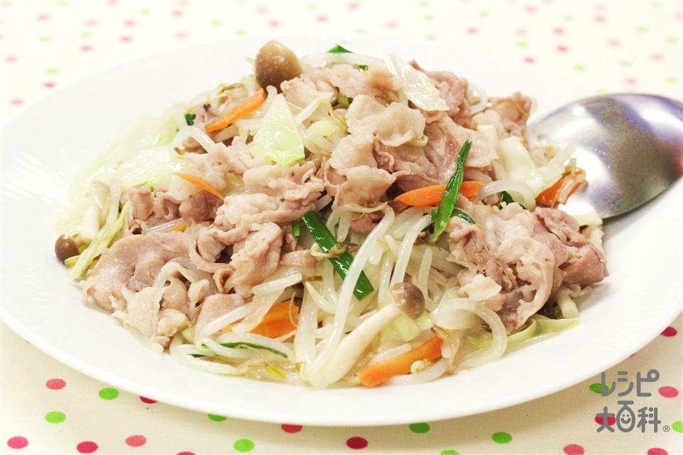野菜を使った料理・レシピ