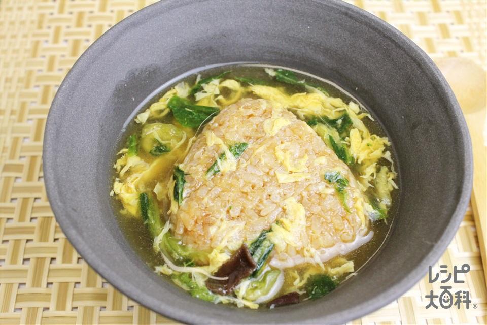 中華風焼きおにぎりスープかけごはん(焼きおにぎりを使ったレシピ)