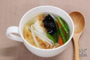 丸鶏がらスープ餃子