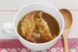 カレースープ餃子
