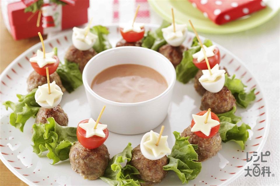 ひと口ミートローフ(合いびき肉+A「味の素KKコンソメ」顆粒タイプを使ったレシピ)