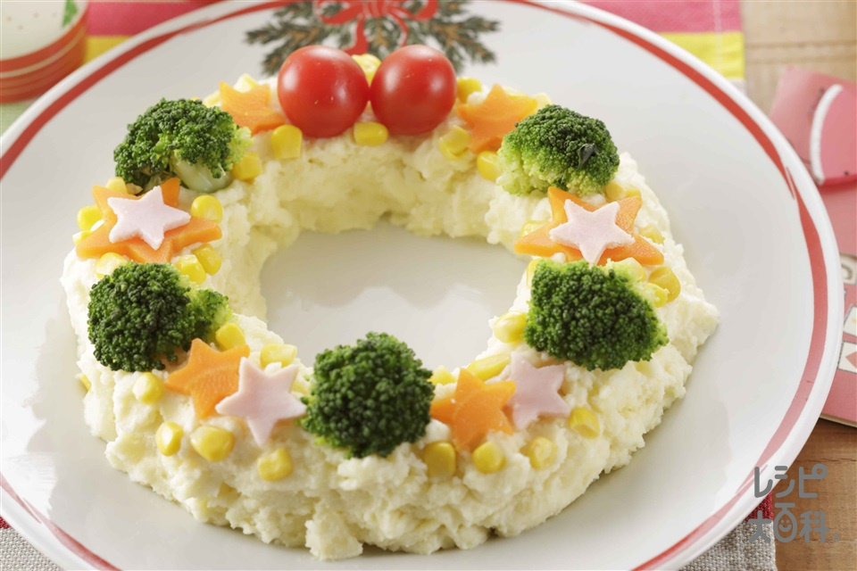 リースポテトサラダ(じゃがいも+A「ピュアセレクト マヨネーズ」を使ったレシピ)