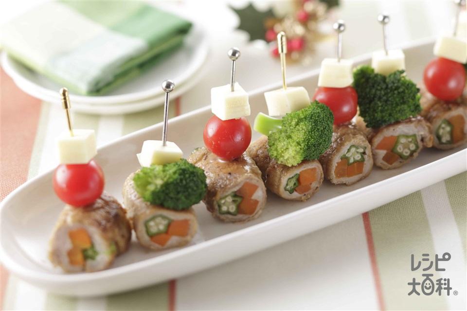 クリスマスピンチョス(豚バラ薄切り肉+にんじんを使ったレシピ)