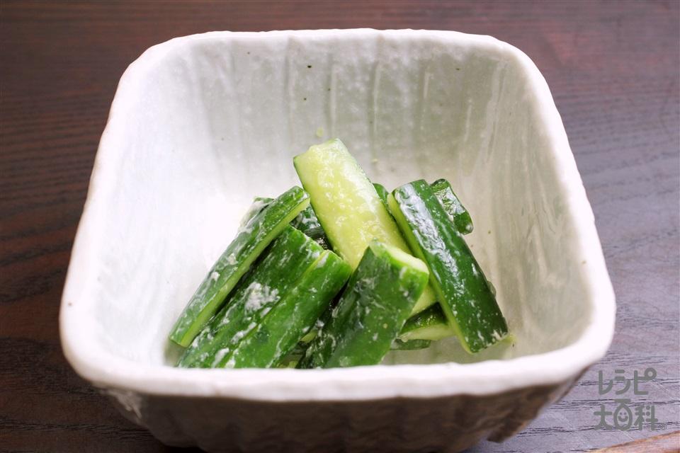 きゅうりの香味ペースト浅漬け(きゅうり+「Cook Do 香味ペースト」を使ったレシピ)