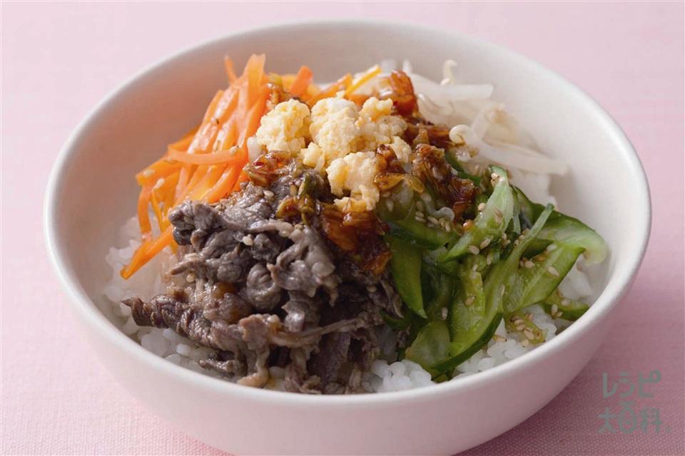 たっぷりナムルのっけご飯(牛肩ロース薄切り肉+温かいご飯を使ったレシピ)