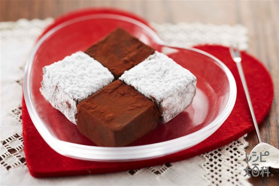 オトナの生チョコレート(生クリーム+を使ったレシピ)