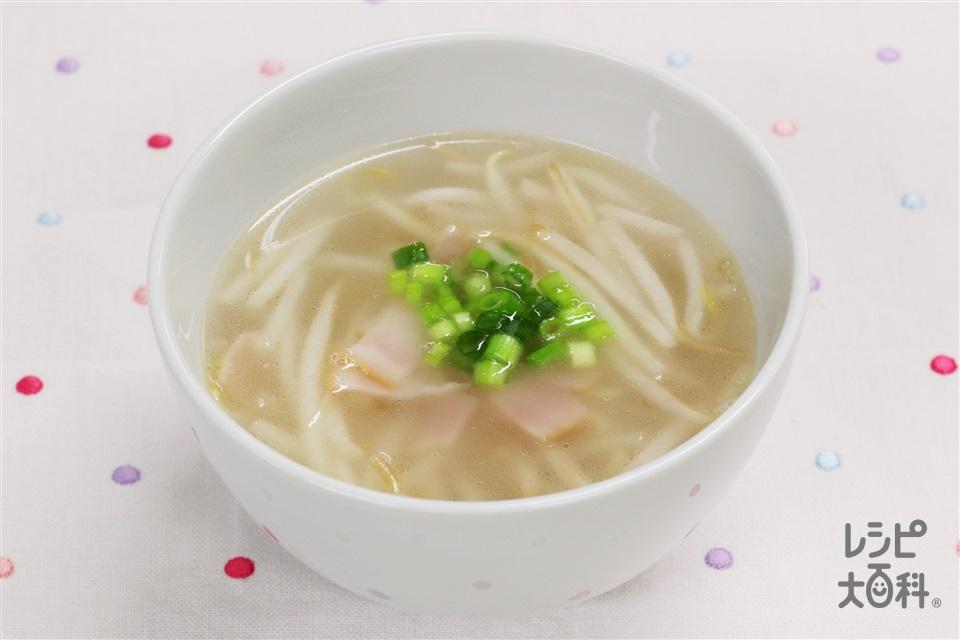 ベーコンともやしの簡単スープ やってみ!!(もやし+ベーコンを使ったレシピ)