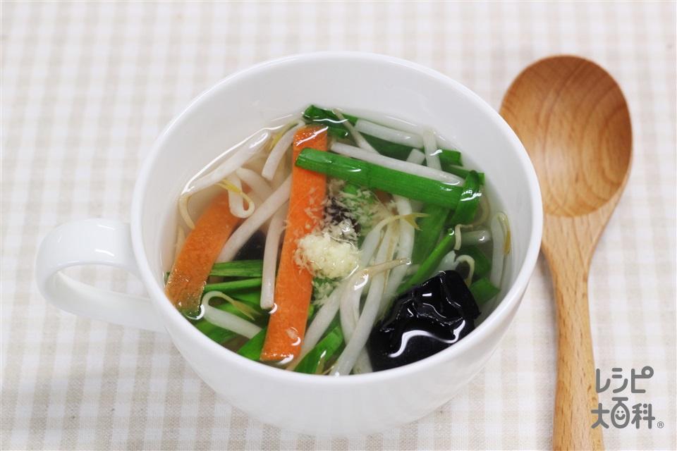 野菜たっぷり丸鶏生姜スープ やってみ!!(袋入りカット野菜(もやしミックス)+しょうがのすりおろしを使ったレシピ)