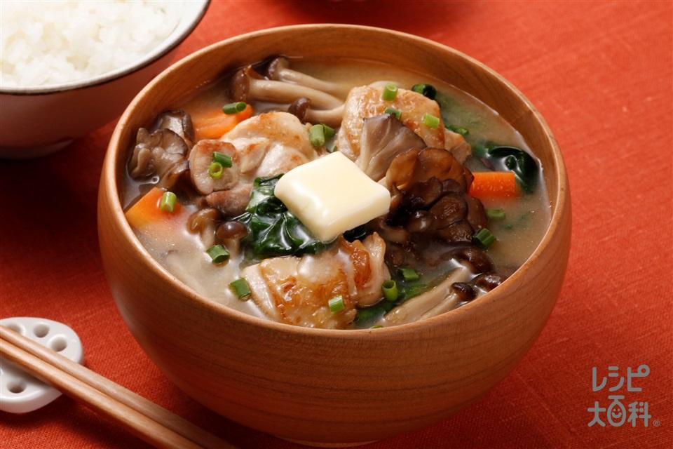 きのこと鶏の味噌バター絶品汁(鶏もも肉+まいたけを使ったレシピ)