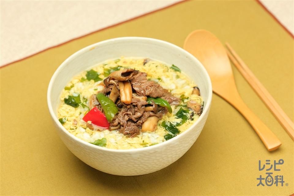 牛肉ときのこのスープかけごはん オイスター風味