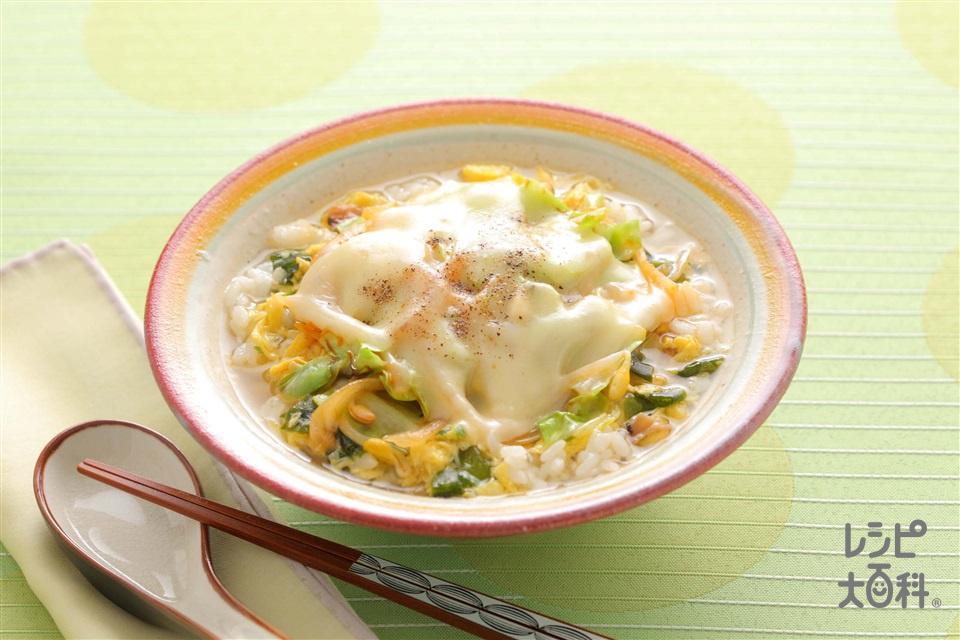 グリル野菜のスープかけごはん チーズのせ(ご飯+スライスチーズを使ったレシピ)