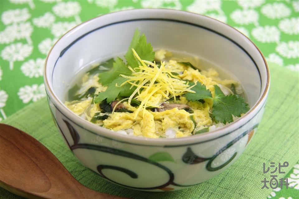 ゆず香るたまごスープかけごはん(ご飯+みつばを使ったレシピ)