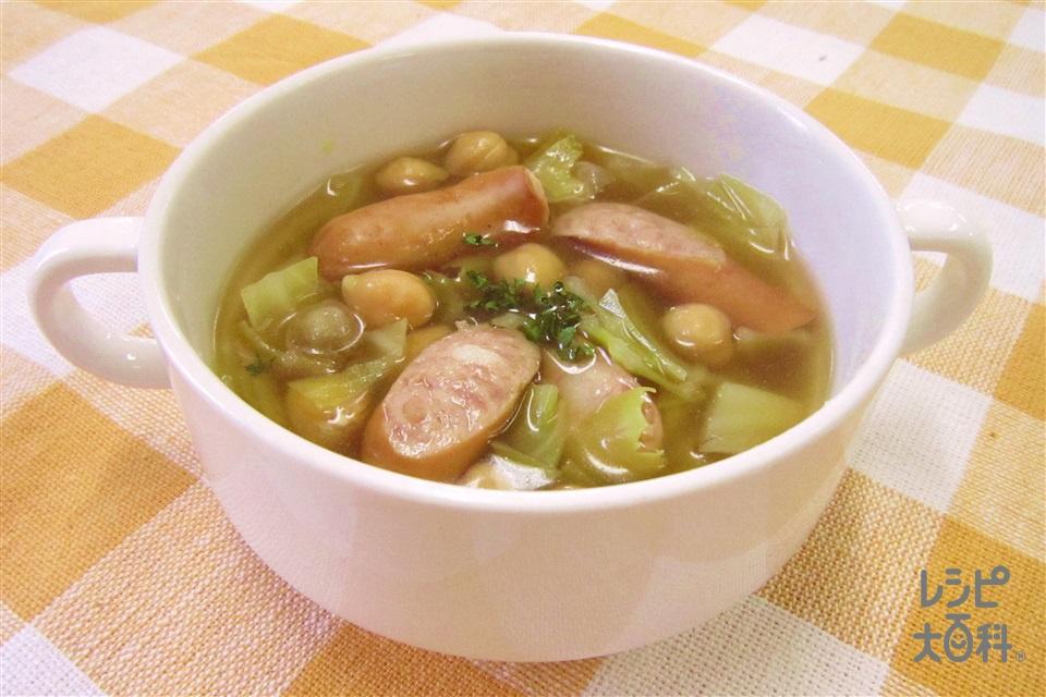 ひよこ豆のスープ(ひよこ豆の水煮+キャベツを使ったレシピ)