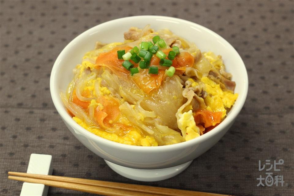 豚バラ大根の卵とじ丼(豚バラ薄切り肉+ご飯を使ったレシピ)