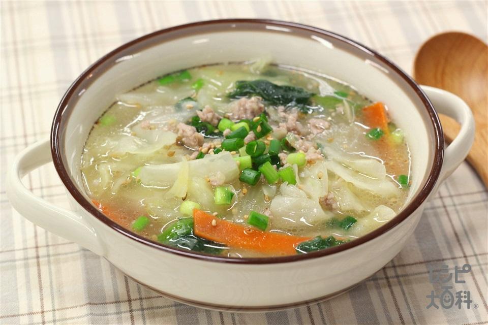 たっぷり野菜のネギごまスープ(豚ひき肉+袋入りカット野菜(キャベツミックス)を使ったレシピ)