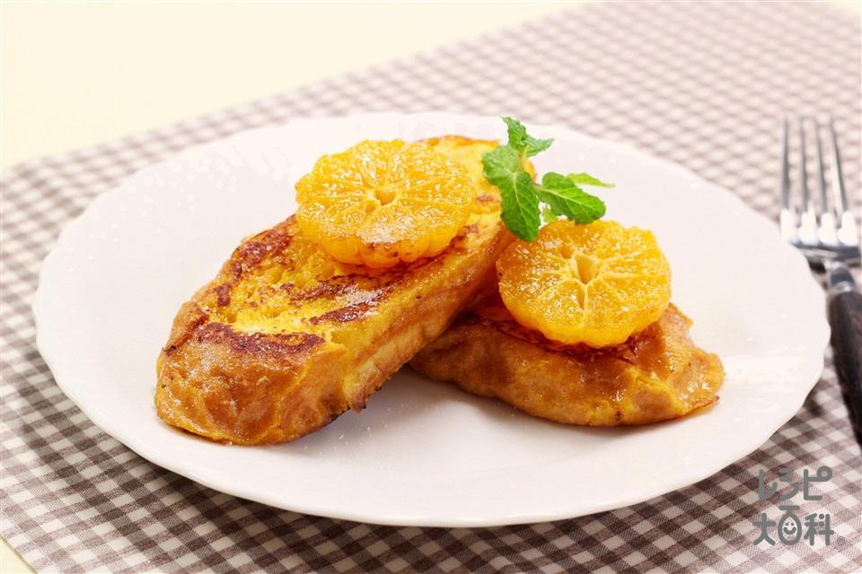 ジューシーみかんのフレンチトースト(フランスパン+みかんを使ったレシピ)