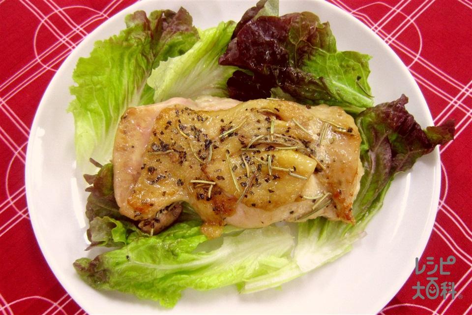チキンのハーブソテー(鶏もも肉+A「AJINOMOTO オリーブオイル」を使ったレシピ)