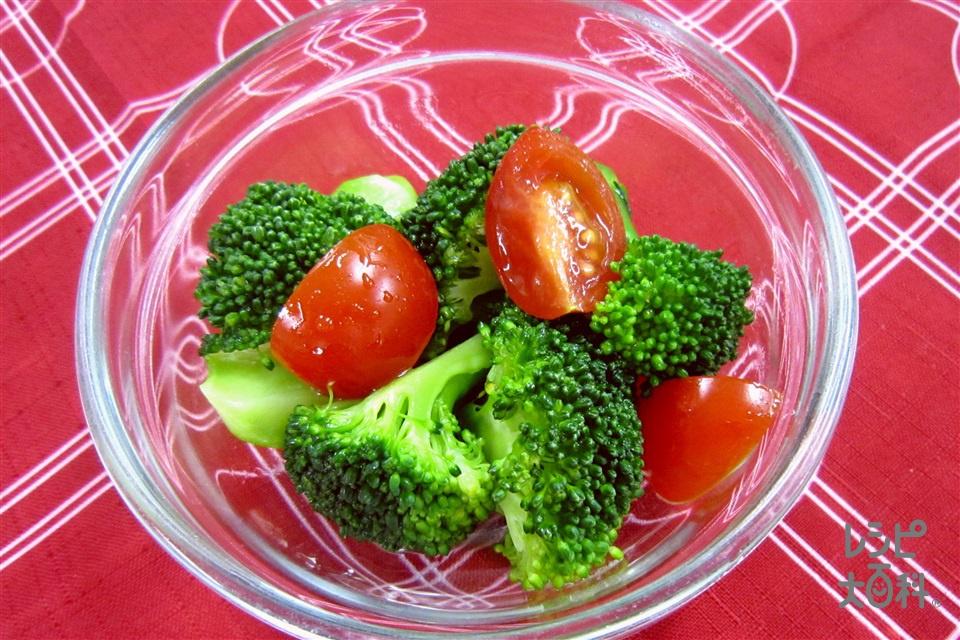 トマトとブロッコリーのハニーマリネ