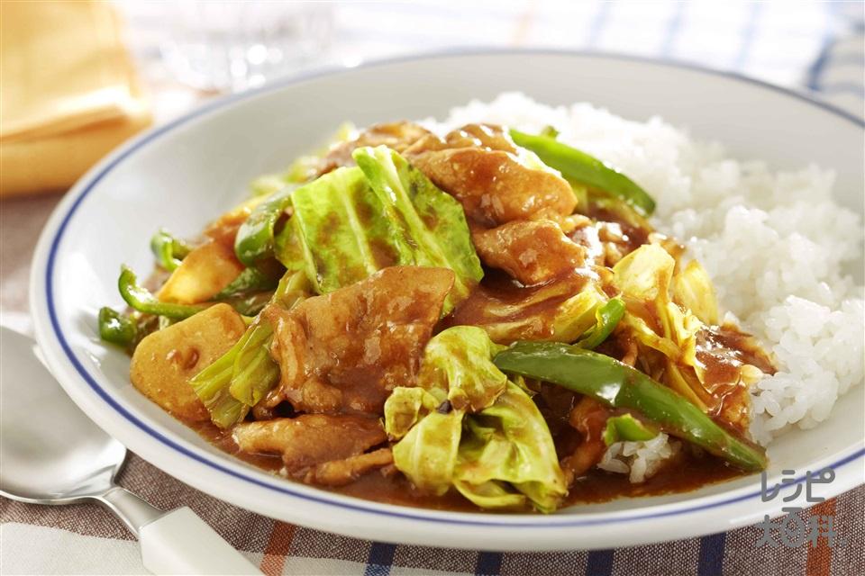 豚肉とキャベツの炒めカレー(豚バラ薄切り肉+ご飯を使ったレシピ)