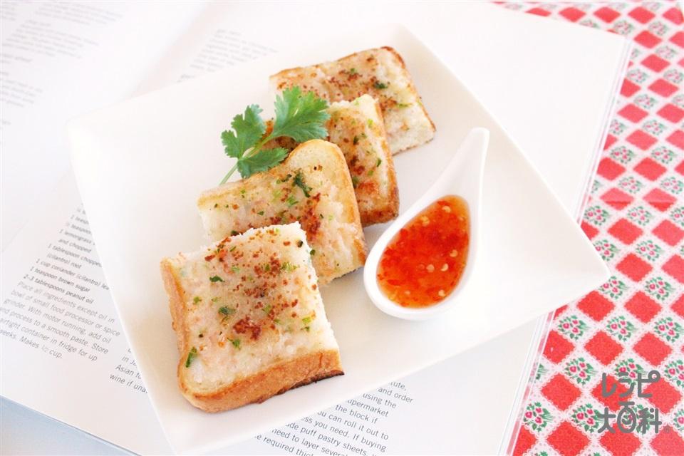 えびトースト(食パン10枚切り+むきえびを使ったレシピ)