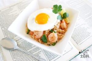ナシゴレン(ご飯+卵を使ったレシピ)