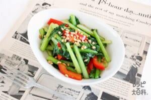 小松菜とパプリカのエスニック炒め