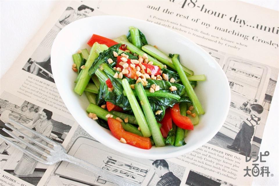 小松菜とパプリカのエスニック炒め(小松菜+パプリカ(赤)を使ったレシピ)
