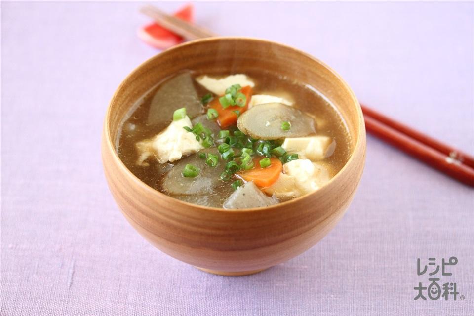 簡単けんちん汁(木綿豆腐+大根を使ったレシピ)