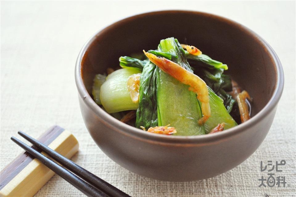 チンゲン菜の炒め煮(チンゲン菜+桜えびを使ったレシピ)
