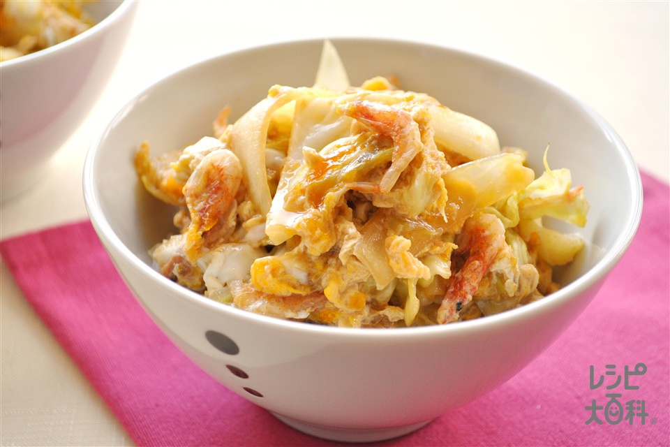 桜えびのたまご丼(キャベツ+玉ねぎを使ったレシピ)