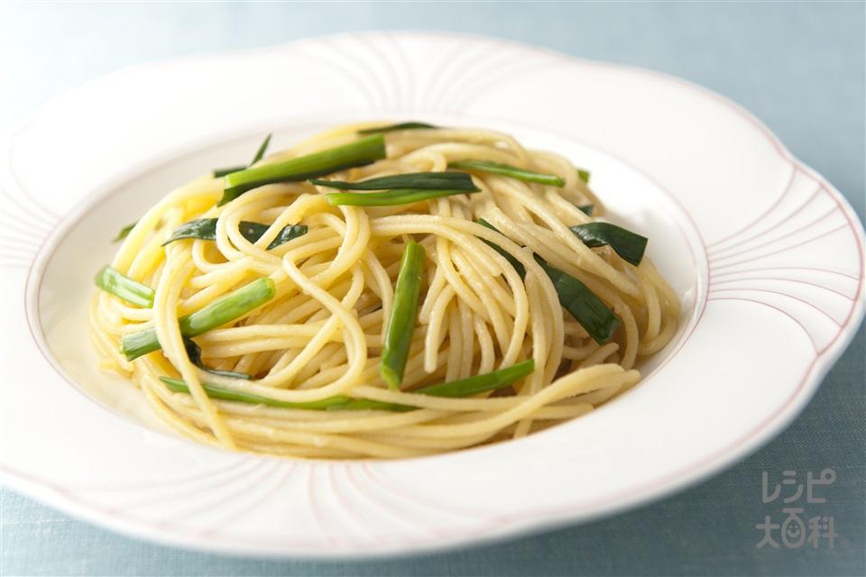 青ねぎパスタ(スパゲッティ+小ねぎを使ったレシピ)