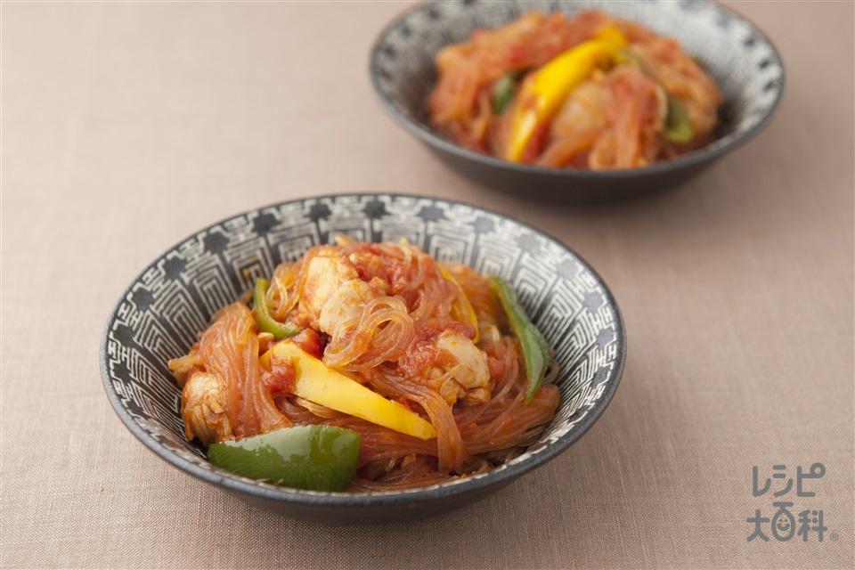 トマト春雨(春雨(乾)+鶏もも肉を使ったレシピ)