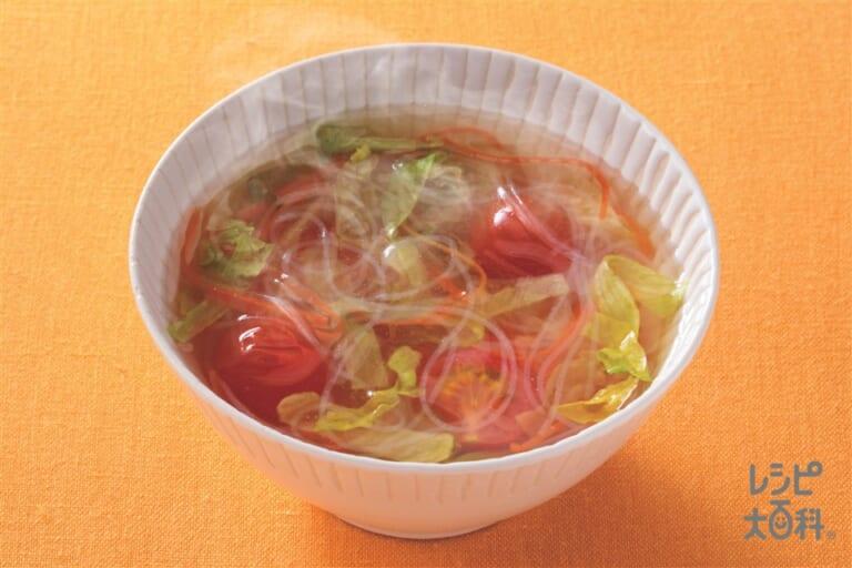 ミニトマトとレタスの春雨スープ