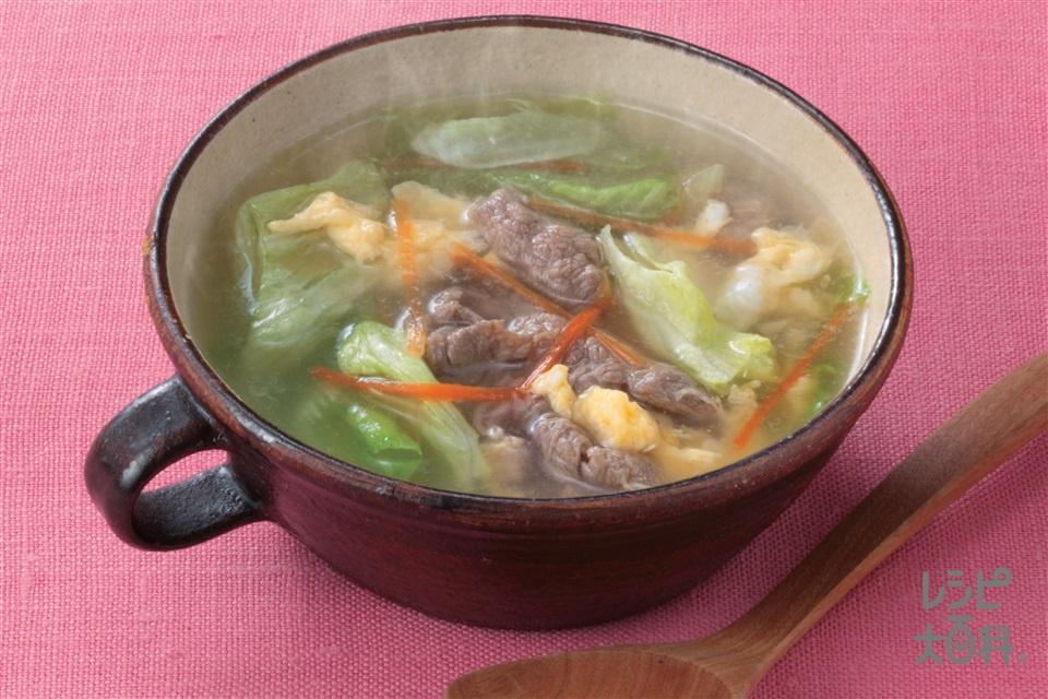 牛肉とレタスの香味スープ(牛こま切れ肉+レタスを使ったレシピ)