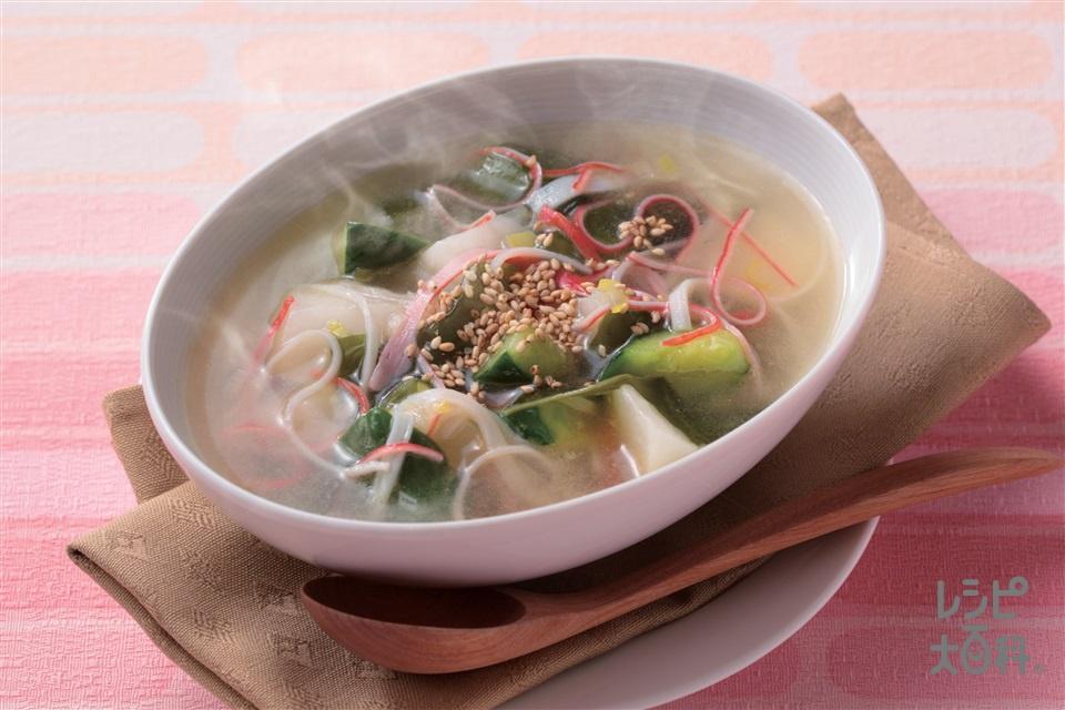 ごろごろ野菜とかにかまの簡単スープ(大根+きゅうりを使ったレシピ)