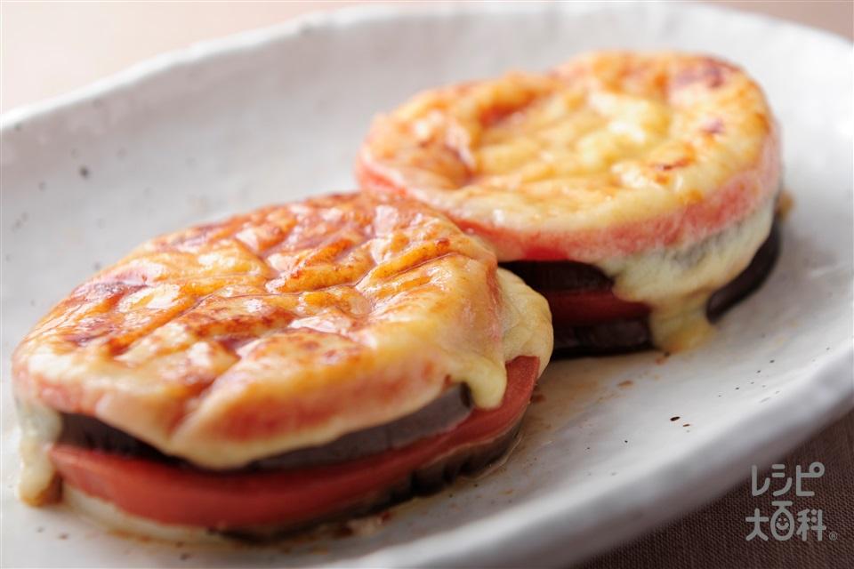 トマトとなすの重ね焼き(米なす+トマトを使ったレシピ)